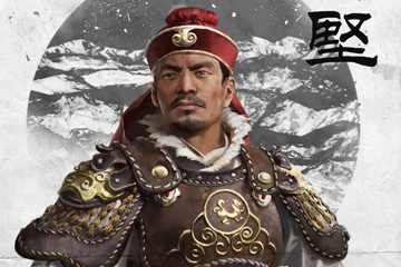 Total War: Three Kingdoms'ta Sun Jian