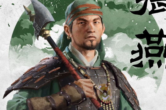 Total War: Three Kingdoms'ta Zhang Yan