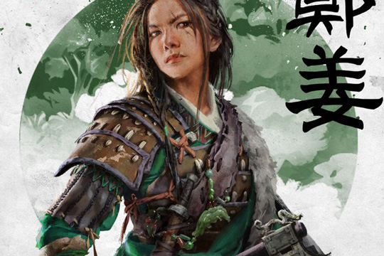 Total War: Three Kingdoms'ta Zheng Jiang