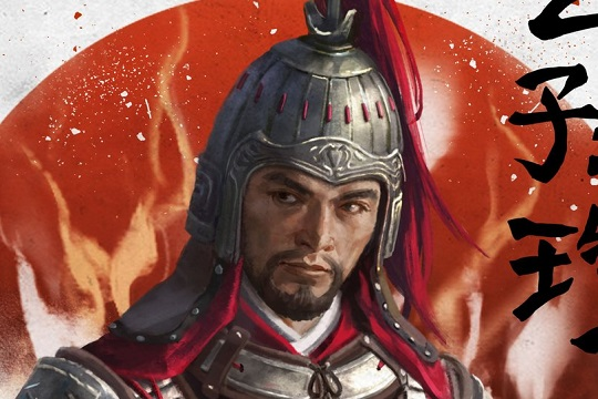 Total War: Three Kingdoms'ta Gongsun Zan
