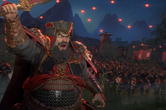 Total War: Three Kingdoms Ertelendi