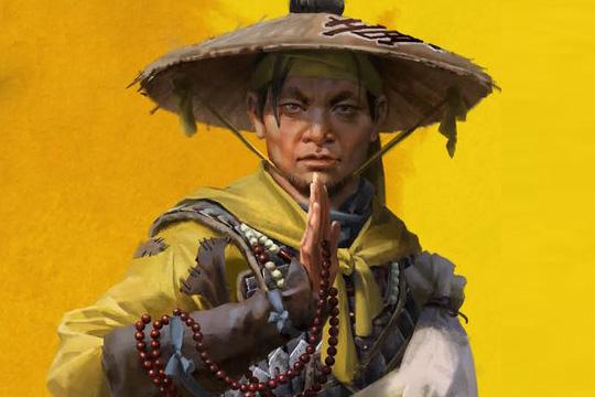 Total War: Three Kingdoms'ta He Yi