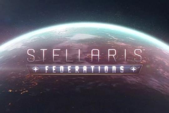 Stellaris'te DLC Görünebilirliği Deneyi