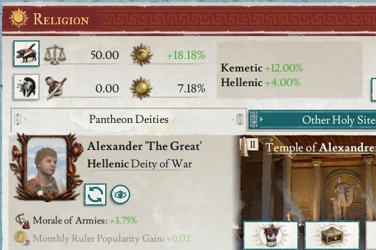 Imperator'da Arayüz Değişiklikleri #2