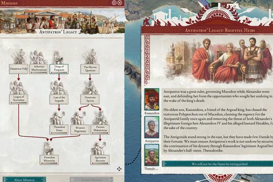 Imperator: Rome'da Medeniyet Değişiklikleri ve Makedonya Görev Ağaçları